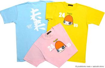 35_tshirt.jpg