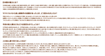 スクリーンショット 2015-04-12 16.28.01.png